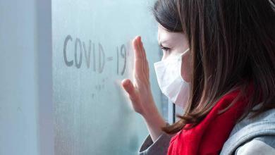 Photo of Coronavirus: attenzione, anche la quarantena può essere dannosa per la salute