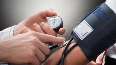 Photo of Dilatrend, quando l'ipertensione arteriosa necessita di un farmaco aggiuntivo